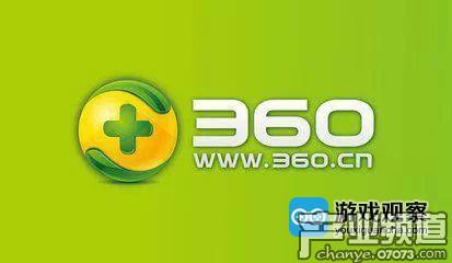 360公司2017年营收122亿元 游戏业务营收下滑35%