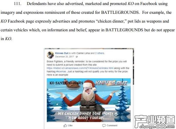 PUBG公司起诉网易《荒野行动》和《终结者2》侵权