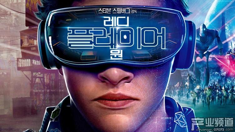 《头号玩家》VR游戏发布 开发团队大部分是中国员工