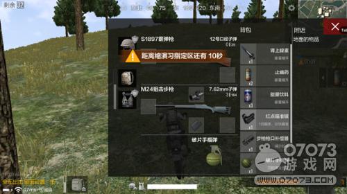 绝地求生全军出击M24狙击步枪空投神器