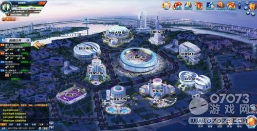 打造最强球队 游戏王国《NBA征程》开启新王朝