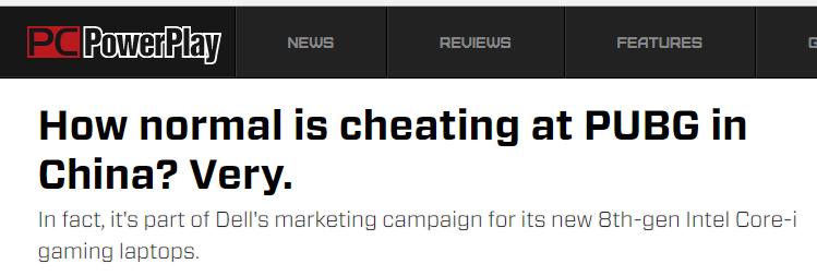 """戴尔发布会竟用吃鸡外挂做宣传 玩家可运行更多""""插件"""""""