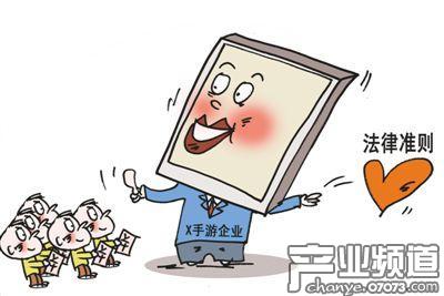 """人民日报批""""三无网游"""":三大顽疾亟待各方共治"""