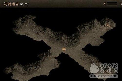 攻沙幻境迷宫怎么走 幻境迷宫通关攻略