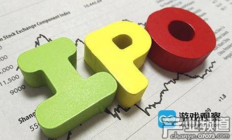 国内多家游戏公司IPO受挫 A股市场为何容纳不下