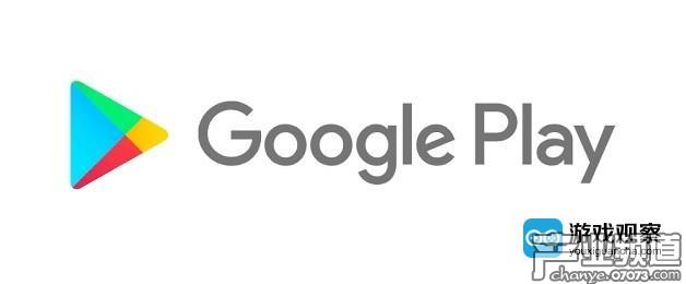 谷歌Play遭反垄断调查:强迫厂商独占发布游戏