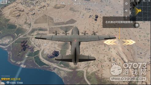 绝地求生全军出击米拉玛沙漠地图攻略分享