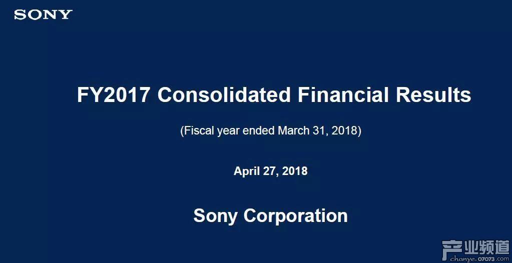 索尼游戏部门全年营收1.94万亿日元 PS4累计销量7900万台
