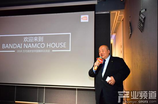 万代南梦宫(中国)投资有限公司董事长兼CEO 冷泉弘隆先生致辞