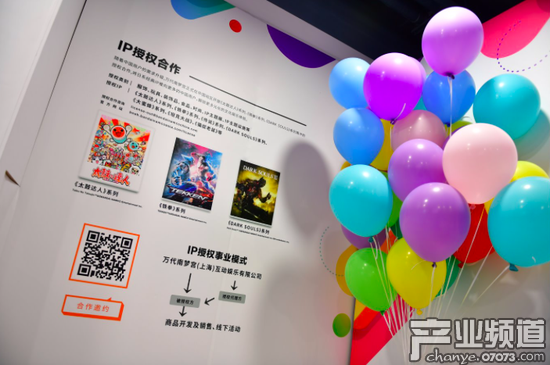 万代南梦宫IP授权合作介绍