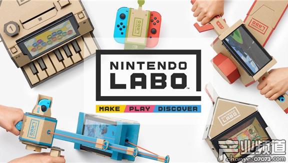 外媒曝任天堂Labo首周整体销量仅为出货量的30%