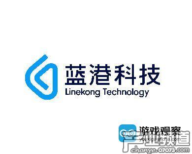 蓝港科技宣布高管任命 任命郝晓伟为蓝港科技CEO
