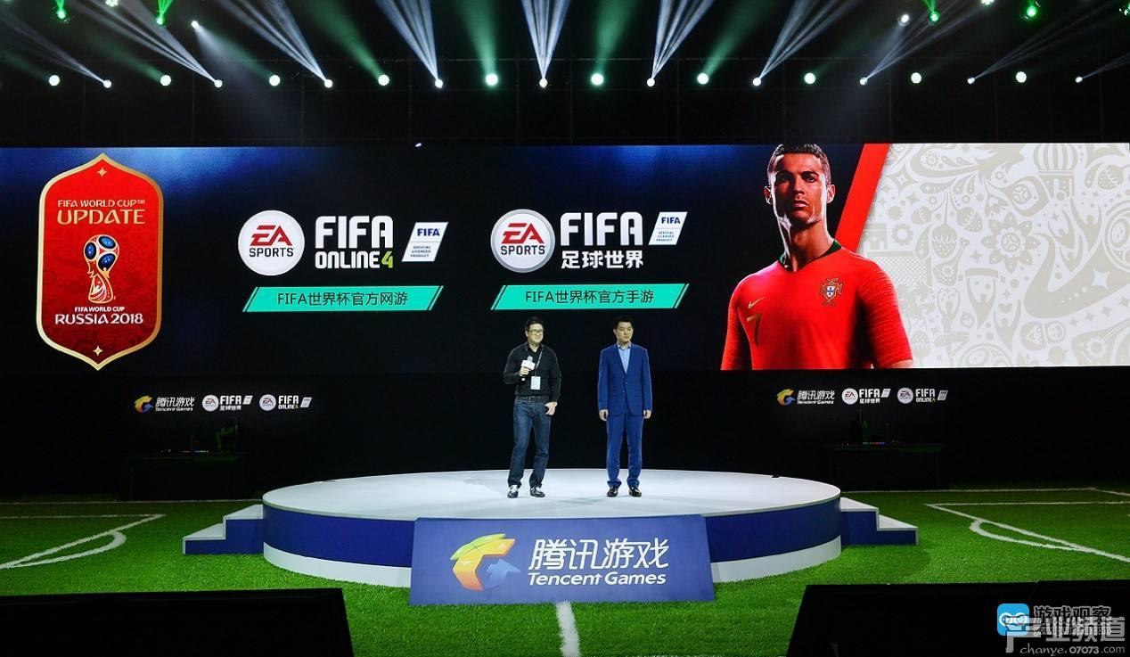 腾讯发布两款FIFA新作 打造体育IP电竞领域