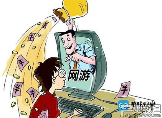 五一时代上海互联网处事投诉共26件 网游斲丧争议升温