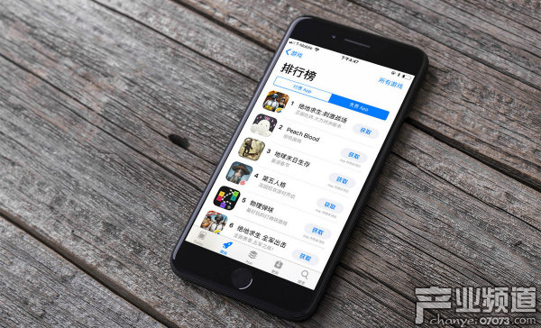 腾讯以12款App和游戏独占一年内App Store免费榜首197天