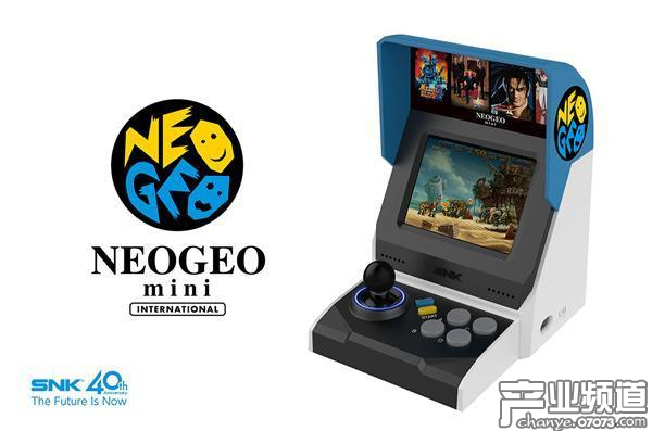 NEOGEO mini international国际版