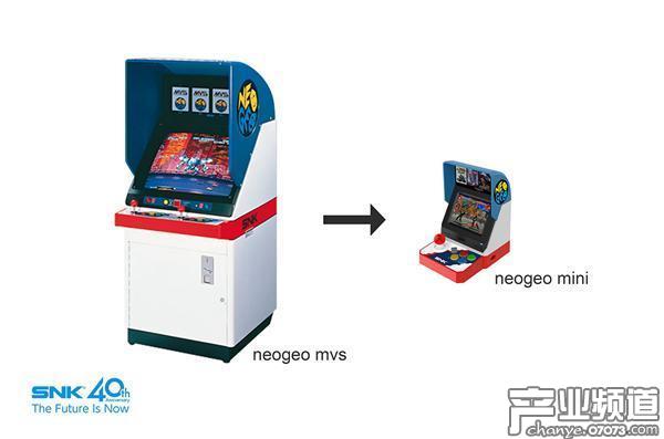SNK品牌40周年复古主机公布 内置40款游戏阵容