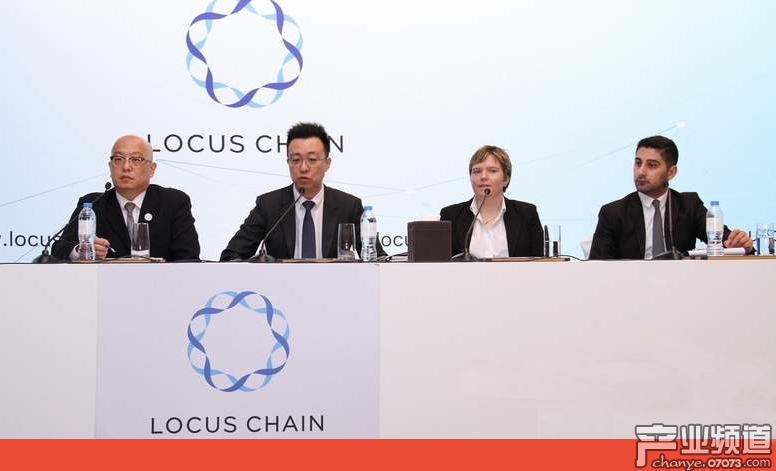 韩国游戏业大佬推第四代区块链技术 将布局中东与北非
