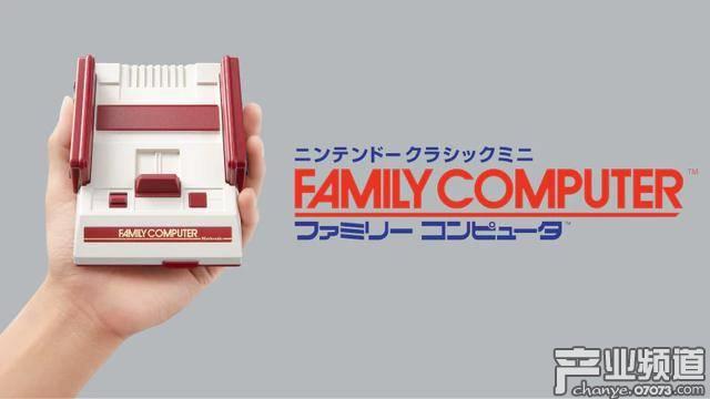 任天堂宣布迷你FC将于6月28日重新上市销售