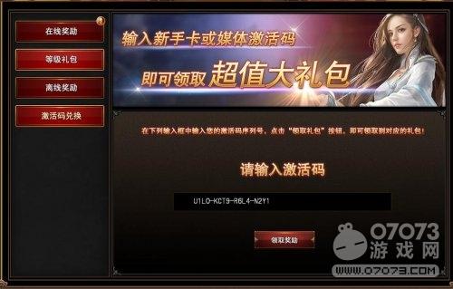 封天�各平�_�Y包�I取�R�分享