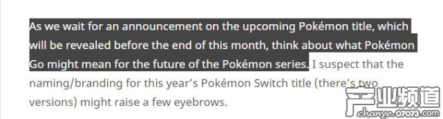 传言:《精灵宝可梦》或于5月底发布Switch版本
