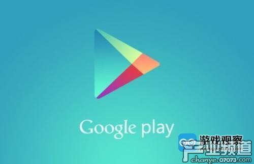 9个关于Google Play关键词新功能的使用经验