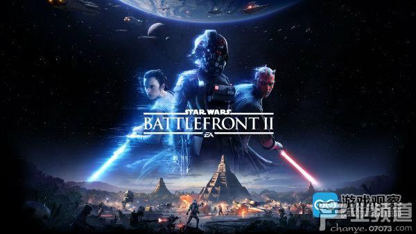 传EA可能计划停止对《星球大战:前线2》的开发