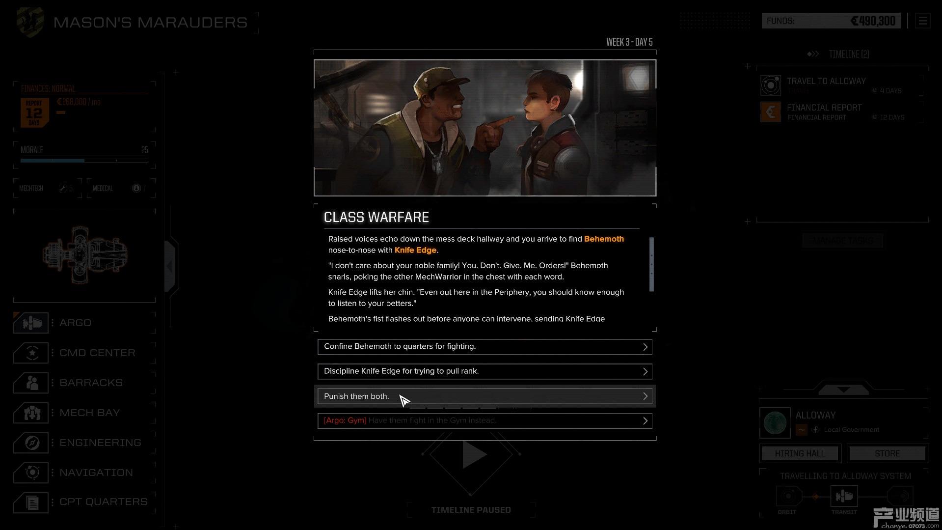 《战斗机甲》主策:如何做RPG游戏的随机任务并平衡难度