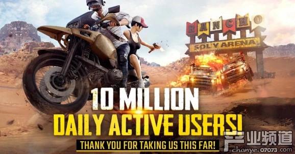 《PUBG Mobile》海外DAU破千万 下载量破5000万