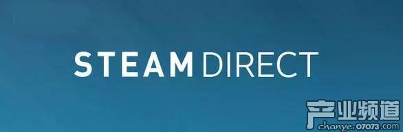 Steam Direct在2017年6月取代了之前的青睐之光,降低了独立游戏登陆Steam的门槛