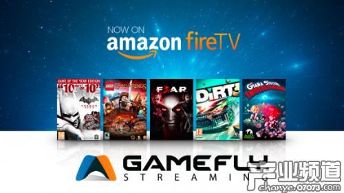 EA收购GameFly串流云游戏服务 使游戏覆盖各种设备