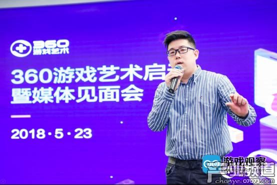 360游戏中国区总裁吴健先生现场QA