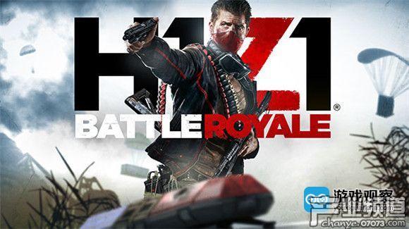 《H1Z1》PS4公测开启 最高同时在线玩家超20万