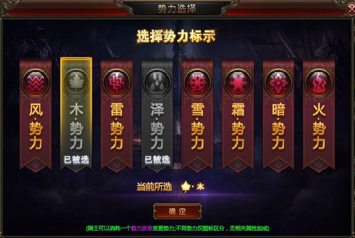 龙之女神官网