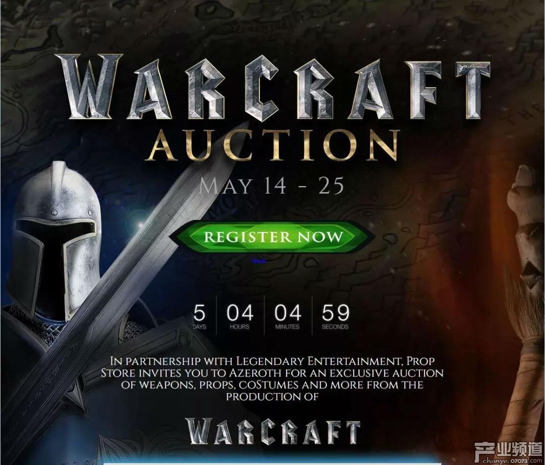 《魔兽世界》电影道具拍卖 莱恩国王盔甲拍出6万美元
