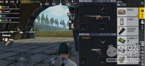 绝地求生刺激战场枪械SLR使用技巧解析