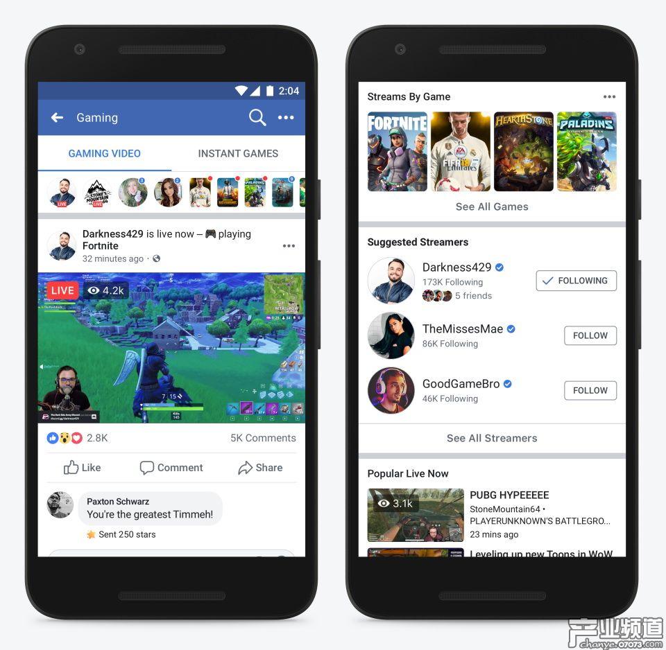脸书推粉丝赞助功能为新入门游戏创作者赚取收入