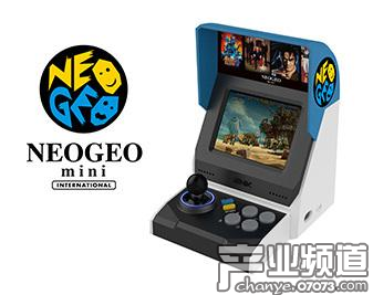 SNK展示复刻主机NEOGEOmini 收录《拳皇》等40款游戏