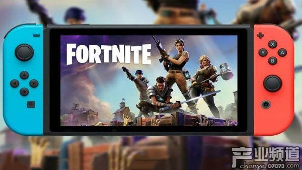 《堡垒之夜》玩家已超1.25亿 Switch版一天下载量破200万