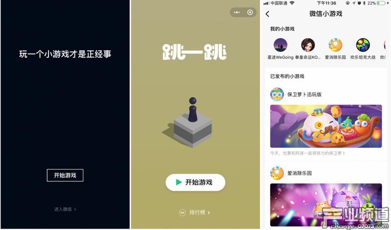 五一起北京嚴查無牌電動自行車 違規最高罰千元
