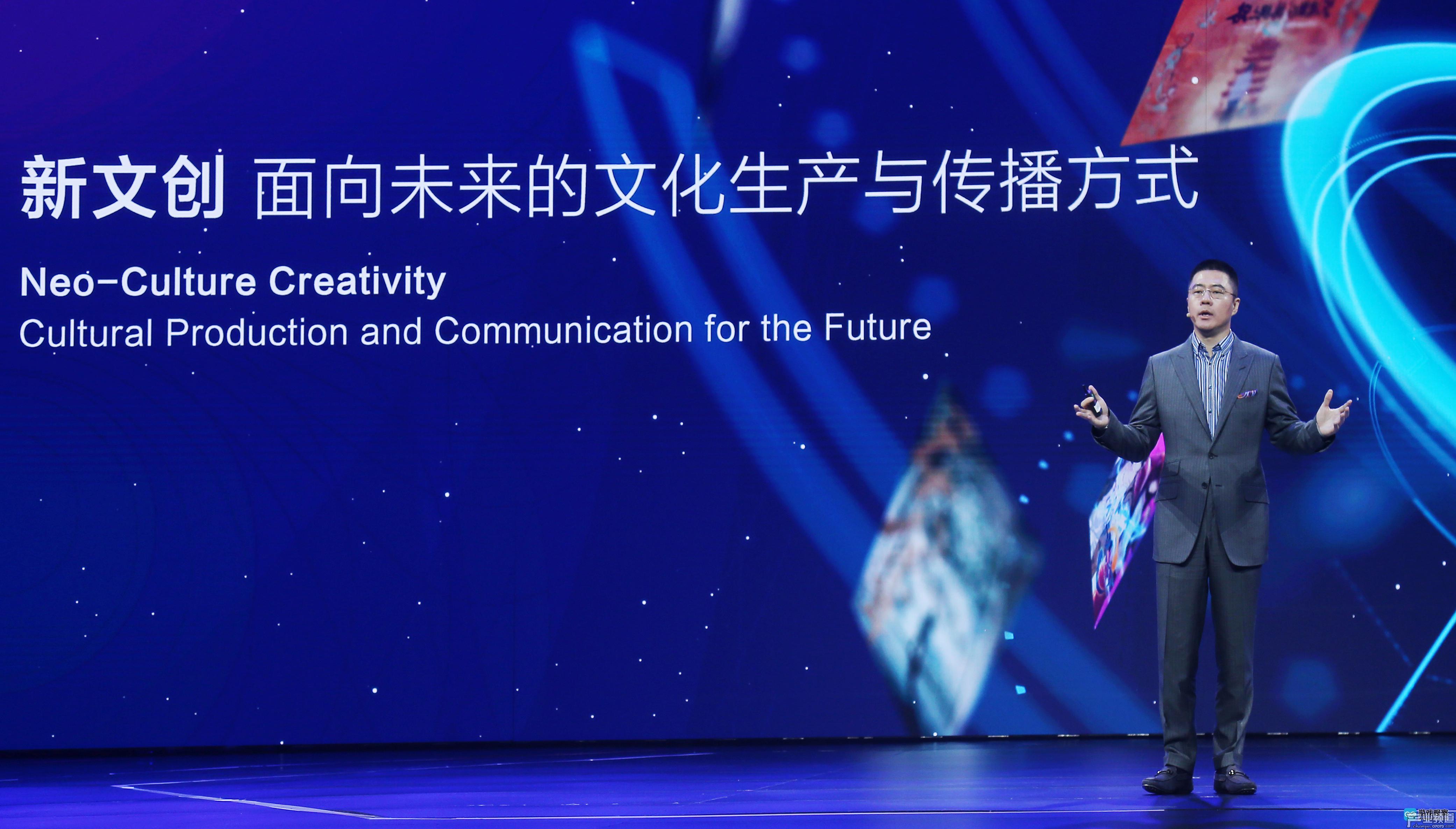 """腾讯集团副总裁、腾讯影业首席执行官程武提出""""新文创""""的战略构思"""
