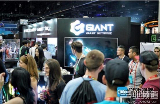 巨人网络E3展台