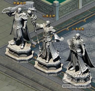 烈火剑圣门派挑战攻略 争夺荣誉方法