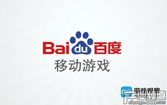 吉翔股份拟9600万元收购百度游戏8%股权