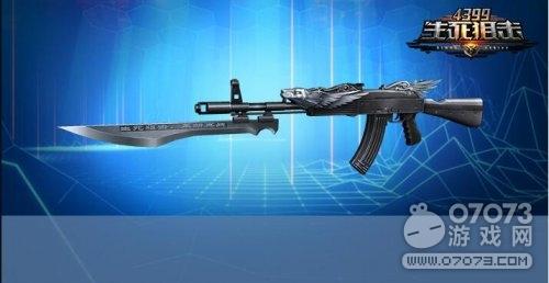 生死狙击AK47不朽卓越级步枪属性介绍