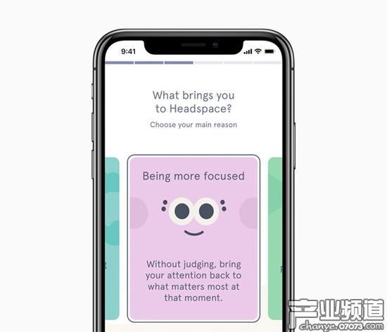 App内购买、订阅解锁非凡体验