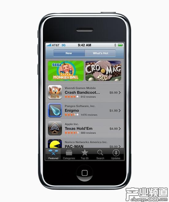 App Store向开发者敞开一扇门,将全新的体验展现在用户手中