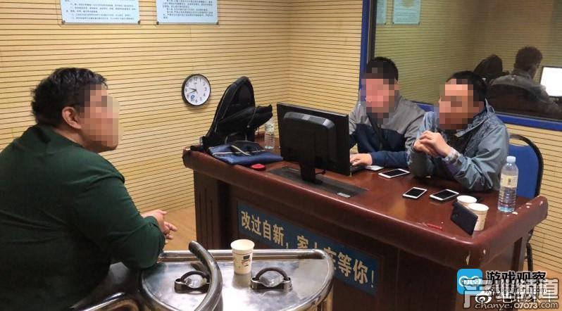 腾讯联合警方破获《绝地求生》特大外挂案 141名嫌疑人被抓