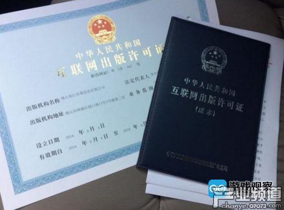 """国产网游备案入口未开放 多家A股公司成功""""抢道"""""""