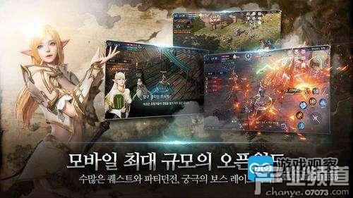 上半年韩国游戏无一出口入华 竞争力下滑是自身不足